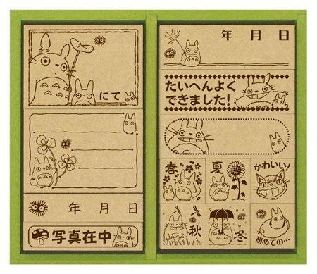 13 Stamps Set -Wooden Tray-made in Japan- Totoro & Chu & Sho & Nekobus & Kurosuke(new)