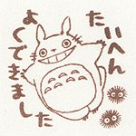 Ghibli - Totoro & Kurosuke - Pre-inked / Self-inking Stamp -brown-GoodJob-outofproduction-SOLD(new)