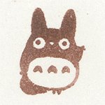 Ghibli - Totoro - Pre-inked / Self-inking Stamp - brown - SOLD (new)