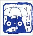 Ghibli - Totoro - Stamp - SOLD OUT (new)