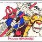 Ghibli - Princess Mononoke - Ashitaka & Yakkuru - Rubber Stamp (new)