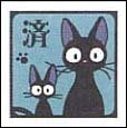 Ghibli - Kiki's Delivery Service - Jiji & Kid - Stamp - Done - 2006 (new)