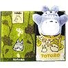 Totoro - Towel Gift Set - Wash & Bath Towel & Ring Hanger - Omokage (new)