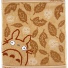 Wash Towel - Embroidered - Non Twisted Thread & Jacquard - moko - brown - Totoro (new)