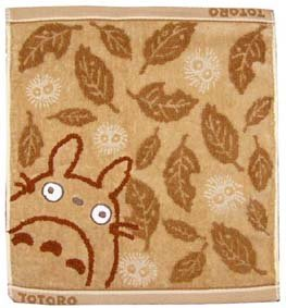 Hand Towel - Embroidered - Non Twisted Thread & Jacquard - moko - brown - Totoro (new)