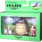 3 left - 4 Figure Set - Image Model - Totoro & Chu & Sho & Mei - no production (new)