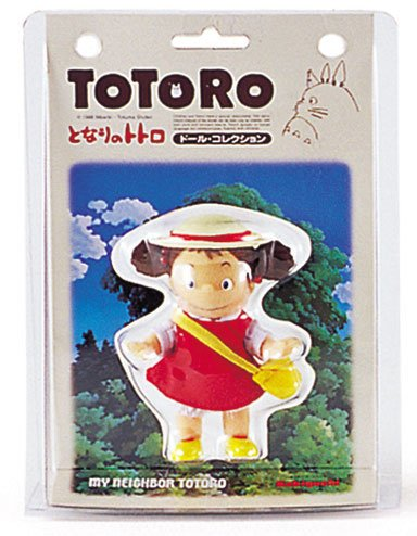 Doll - Flocking Process - able to sit - Mei - Totoro - Ghibli - Sekiguchi (new)