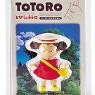 Doll - Flocking Process - able to sit - Mei - Totoro - Ghibli - Sekiguchi (new)
