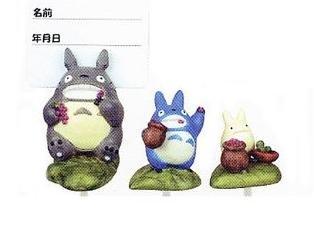 Ghibli - Totoro & Chu & Sho Totoro - 3 Pick Set (new)