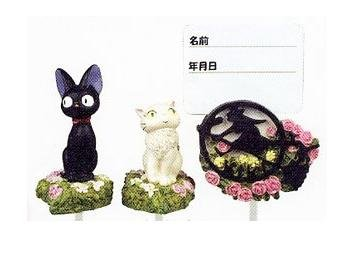 Ghibli - Kiki's Delivery Service - Jiji & Lily & Kiki's Signboard - 3 Pick Set (new)