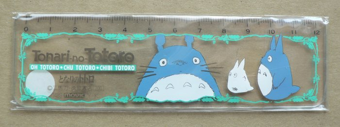 Ghibli - Totoro - Measuring Ruler 12cm - VERY RARE - SOLD OUT (New)