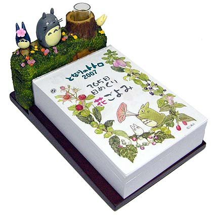 Ghibli - Totoro - 2007 Desktop Daily Calendar - 366 pages - Vase//Pen Stand - SOLD OUT (new)