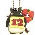 Chain Strap - number 12 / December - Totoro & Kurosuke & Christmas Wreath - no production (new)