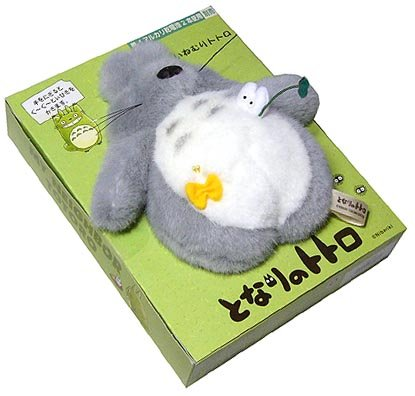 Ghibli - Totoro & Sho Totoro - Snore - Plush Doll - stomach moves - out of production - SOLD (new)