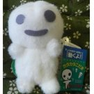 Plush Doll - Vibrate - Bell - Strap - smile - Kodama - Princess Mononoke - Ghibli - Sun Arrow (new)
