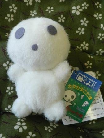 1 left- Plush Doll - Vibrate- Bell -bo- Kodama - Mononoke - Ghibli - Sun Arrow - no production (new)