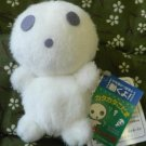 Plush Doll - Vibrate - Bell - Strap - oh - Kodama - Princess Mononoke - Ghibli - Sun Arrow (new)