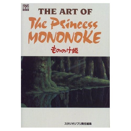 The Art of the Princess Mononoke - Japanese Book - Princess Mononoke - Ghibli (new)
