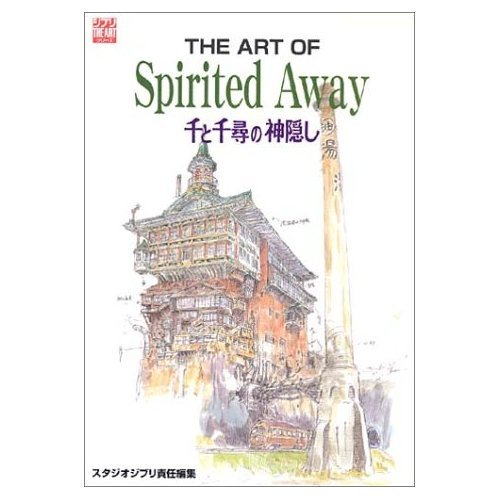The Art of Spirited Away - Japanese Book - Spirited Away - Ghibli (new)