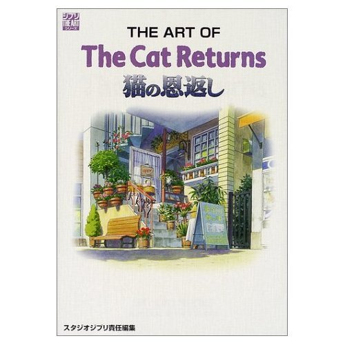 The Art of The Cat Returns - Japanese Book - The Cat Returns - Ghibli (new)