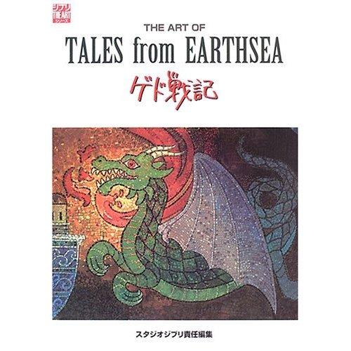 The Art of Tales from Earthsea - Japanese Book - Tales from Earthsea / Gedo Senki - Ghibli (new)