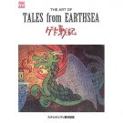 The Art of Tales from Earthsea - Japanese Book - Tales from Earthsea / Gedo Senki - Ghibli (new)