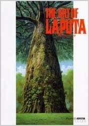 The Art of Laputa - Japanese Book - Laputa the Castle in the Sky - Ghibli (new)