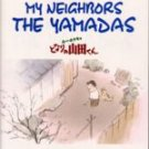 Art of My Neighbors the Yamadas - Japanese Book - My Neighbors the Yamadas - Ghibli (new)
