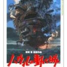 This is Animation - Picture Book - Japanese Book - Howl's Moving Castle (new)