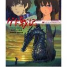 This is Animation - Picture Book - Japanese - Gedo Senki / Tales from Earthsea - Ghibli - 2006 (new)