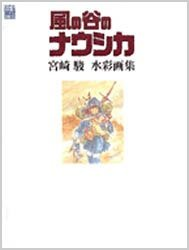 Watercolor Collection - Art Series - Japanese Book - Nausicaa - Hayao Miyazaki - Ghibli (new)