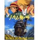 Roman Album - Japanese Book - Howl&#39;s Moving Castle - Ghibli (new)
