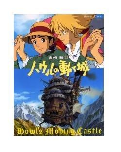 Roman Album - Japanese Book - Howl's Moving Castle - Ghibli (new)