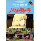 Film Comics 2 - Animage Comics Special - Japanese Book - Howl&#39;s Moving Castle - Ghibli (new)