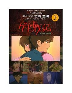 Film Comics 3 - Animage Comics Special - Japanese Book - Gedo Senki - Ghibli (new)