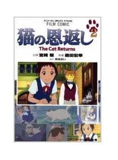 Film Comics Special 2 - Animage Comics - Japanese Book - Cat Returns - Ghibli (new)