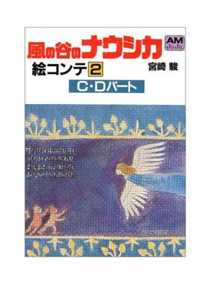 Ekonte / Storyboards 2 - CD Part - Japanese Book - Nausicaa of the Valley of the Wind - Ghibli (new)