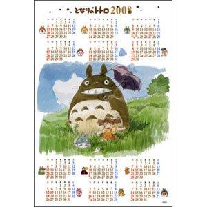 Ghibli - Totoro - 2008 Jigsaw Puzzle Calendar - 1000 pieces - RARE (new)