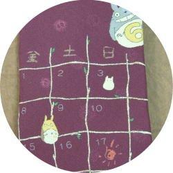 Ghibli - Totoro & Chu & Sho & Kurosuke - Necktie - Silk - father's day - wine - 2007 (new)