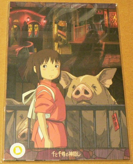 Ghibli - Spirited Away - 5 Postcards - sealed - out of production - VERY RARE - SOLD OUT (new)