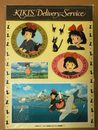 Ghibli - Kiki's Delivery Service - Jumbo Sticker Set - sealed - RARE - SOLD OUT (new)