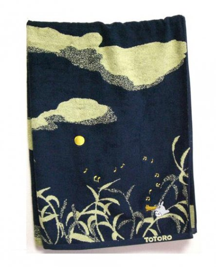 Ghibli - Totoro - Bath Towel - Embroidered - sky - navy - 2007 (new)