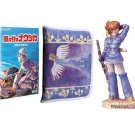 Nausicaa Figure Set - Nausicaa Figure & DVD & Case - out of production (new)