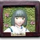 1 left - Haku - Magnet - Spirited Away - out of production (new)