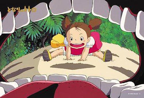300 pieces Jigsaw Puzzle - totoro no kuchi no naka - Totoro & Mei - Ghibli (new)