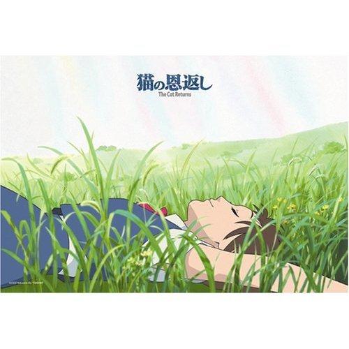 300 pieces Jigsaw Puzzle - nohara de - Cat Returns - Ghibli (new)