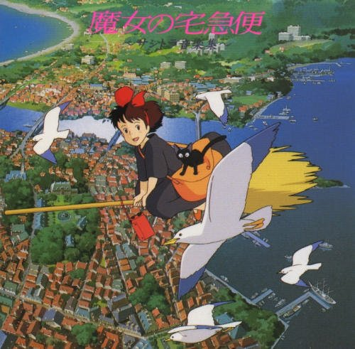 CD - Soundtrack - Kiki's Delivery Service - Ghibli - 2004 (new)