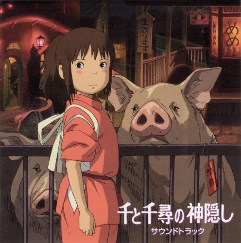 CD - Soundtrack - Spirited Away - Ghibli - 2001 (new)