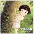 CD - Soundtrack - Hotaru no Haka / Grave of the Fireflies - Ghibli - 1997 (new)
