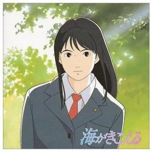 CD - Soundtrack - Umi ga Kikoeru / Ocean Waves - Ghibli - 1997 (new)